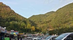 Valley in Gangwon